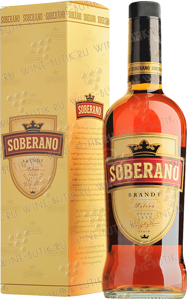 Крепкие  Gonzalez Byass  Brandy Soberano 3 years in gift box