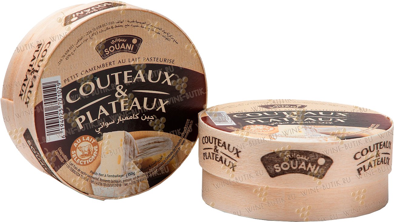 Деликатесы  Souani  Soft cheese Camembert Couteaux and Plateaux