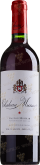 Вино Chateau Musar Red 2004