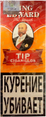 Табак King Edward Tip Cigarillos