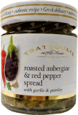 Деликатесы Roasted aubergine and red pepper spread