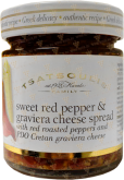 Деликатесы Sweet red pepper and Graviera cheese spread