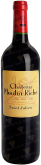 Вино Chateau Moulin Riche 2011