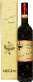 Вино Barolo Chinato 0,5l gift box