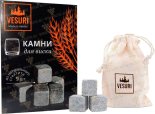 Бокалы и аксессуары Vesuri Stones for whisky gift box 9 pieces