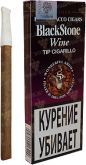 Табак Blackstone Wine Tip Cigarillos