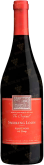 Вино Original Smoking Loon Pinot Noir