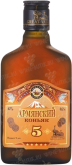 Крепкие напитки Great Valley 5 years 0.2L