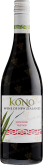 Вино Kono Pinot Noir South Island