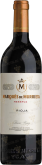 Вино Marques de Murrieta Reserva 2013