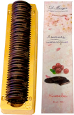Деликатесы D. Munger Chocolate Petals with Cranberry 100 gr