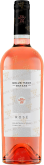 Вино Golubitskoe Estate Pinot Noir Rose 2018