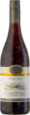 Вино Oyster Bay Marlborough Pinot Noir 2016