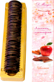 Деликатесы D. Munger Chocolate Petals with Apple 100 gr