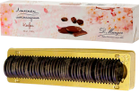 Деликатесы Шоколад D. Munger Chocolate Petals with Coffee 100 gr