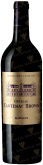 Вино Chateau Cantenac Brown Margaux AOC 2018