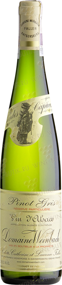 Вино  Domaine Weinbach  Pinot Gris Reserve Particuliere 2008