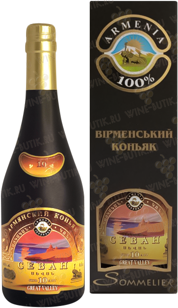 Крепкие  Great Valley  Sevan 10 years gift box