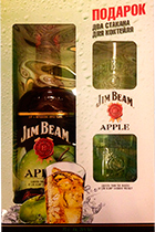 Jim Beam Apple 0,7 gift box + 2 glasses