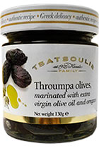 Throumpa olives marinated with extra virgin olive oil and oregano