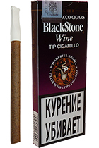 Blackstone Wine Tip Cigarillos