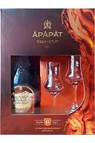 Ararat Ani 6 years old souvenir set with 2 glasses