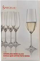 Spiegelau Style Sparkling Wine Set of 2 glasses 4678007