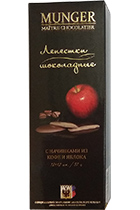 D. Munger Assorti Chocolate Petals with Сoffee and Apple 57 gr