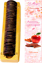 D. Munger Chocolate Petals with Apple 100 gr