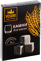 Vesuri Stones for whisky gift box 3 pieces